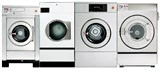 How the different industrial washing machine and family washing machine?