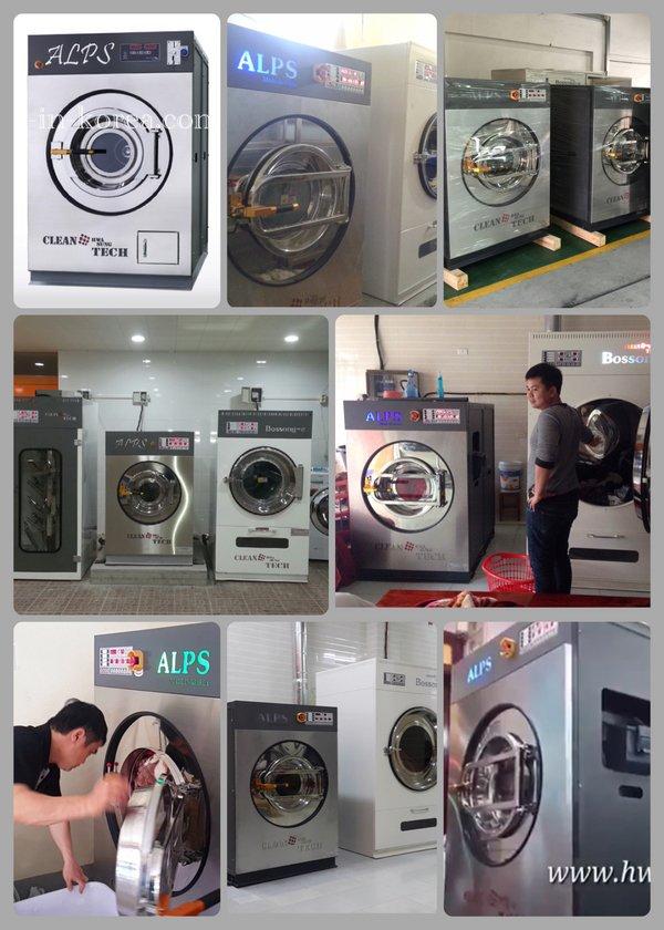 Máy giặt công nghiệp ALPS Hàn Quốc giá tốt nhất